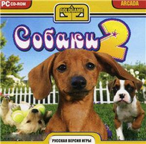 Dogz 2 (2008)