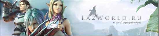 La2world