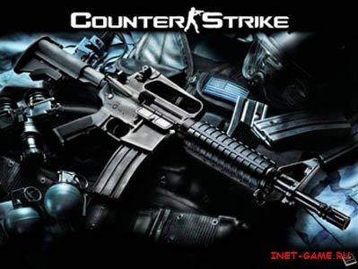 7 лучших читов для Counter-Strike 1.6