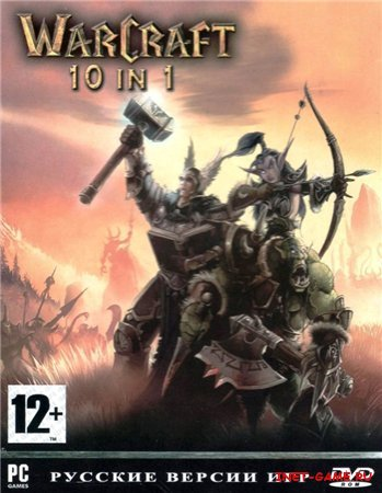 WarCraft  Collection - 10 in 1 (2008/RUS)