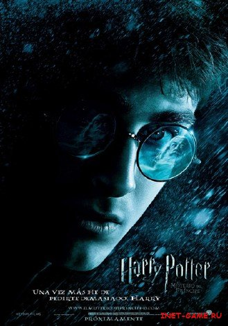 Гарри Поттер и Принц-полукровка [2009, TS]