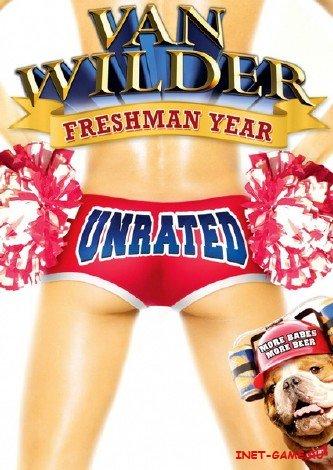 Король вечеринок 3 / Van Wilder: Freshman Year (2009) DVDRip