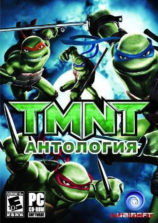 Антология Черепашки ниндзя / Adventures of the TMNT: Anthology (ENG/RUS/2003-2007)