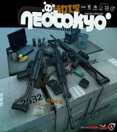 NEOTOKYO Half - Life 2 MOD (2009/ENG)