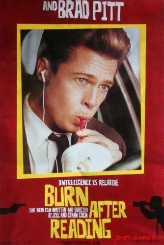 После прочтения сжечь / Burn After Reading (2008 / DVDRip)