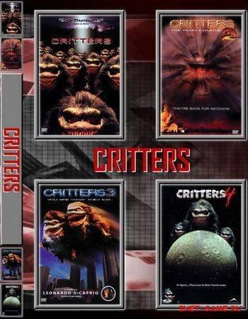 Зубастики / Critters 1 - 4 (1986-1991) DVDRip