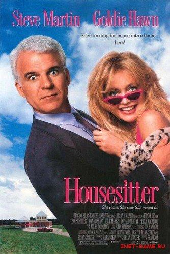 Домохозяйка / HouseSitter (1992) DVDRip